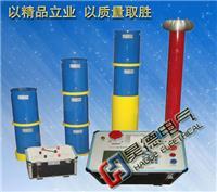 HD-3000变频串联谐振耐压试验装置