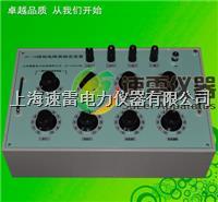 JD-1B接地电阻仪检定装置,JD-1B接地电阻仪检定装置价格,JD-1B接地电阻仪检定装置厂家