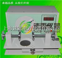 CY-3恒速器,CY-3恒速器价格,CY-3恒速器厂家