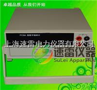 PC9A型数字微欧计,PC9A型数字微欧计价格,PC9A型数字微欧计厂家