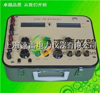UJ33D-3数字电位差计,UJ33D-3数字电位差计计价格,UJ33D-3数字电位差计厂家