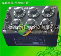 ZX21a直流电阻箱,ZX21a直流电阻箱价格,ZX21a直流电阻箱厂家
