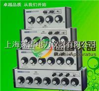 ZX99直流电阻箱,ZX99直流电阻箱价格,ZX99直流电阻箱厂家