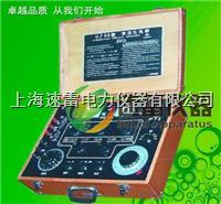 QJ35变压比电桥,QJ35变压比电桥价格,QJ35变压比电桥厂家