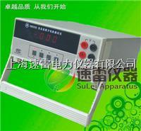SB2233直流数字电阻测量仪,SB2233直流数字电阻测量仪价格,SB2233直流数字电阻测量仪厂家
