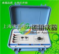 QJ84A数字直流电桥,QJ84A数字直流电桥价格,QJ84A数字直流电桥厂家