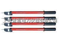 110KV高压交流验电器 GD-110型