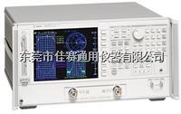 收购HP8753E 回收8753E 网络分析仪 8753E