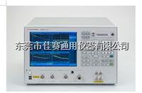E5052A E5052A 信号源分析仪  E5052A