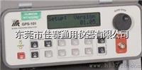 出租GPS101 租赁GPS-101  出租GPS101