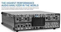 SYS-2722 音频分析仪 SYS-2722