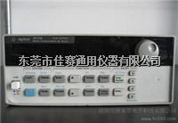 回收Agilent 66319D 收购66319D 程控电源  回收Agilent 66319D