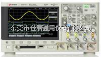 二手DSOX2024A DSO-X2024A 示波器 DSO-X2024A