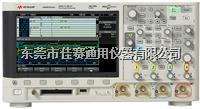 二手DSOX3012A DSO-X3012A 示波器 DSO-X3012A