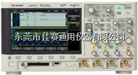MSOX3054A MSO-X3054A 示波器  MSOX3054A