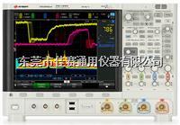 MSOX6004A MSO-X6004A 示波器  MSOX6004A