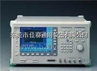 MT8820C价格 MT8820C价格