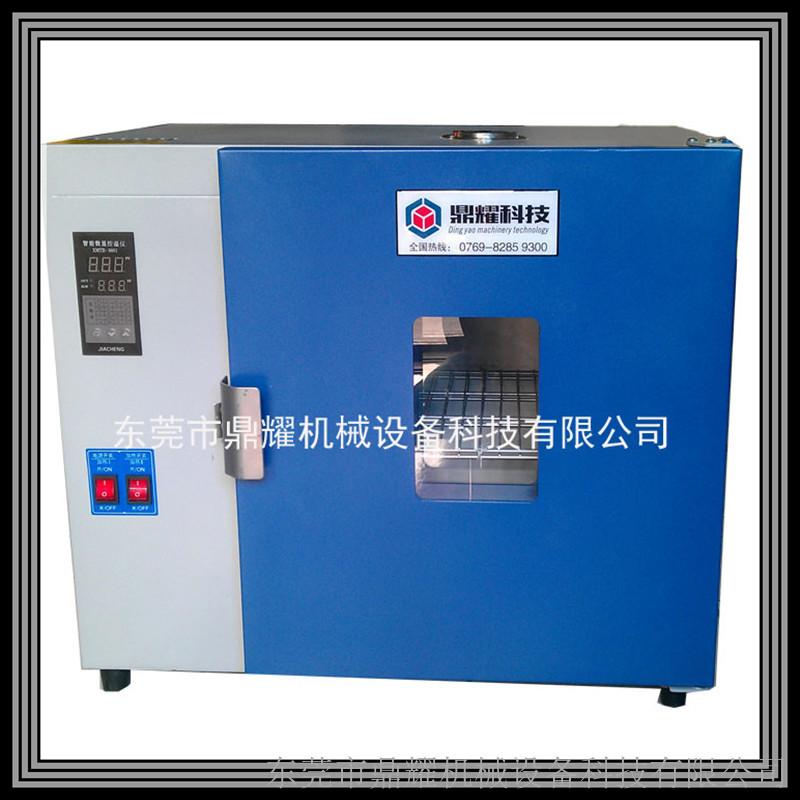 工业烤箱高温老化箱电热鼓风干燥箱电路板烤箱油漆烘干箱 dy-70a