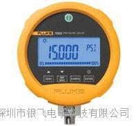 Fluke 700G系列压力校准仪 Fluke 700G