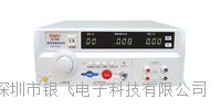 TL5703接地电阻测试仪 TL5703接地电阻测试仪