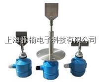 阻旋式料位开关 料位计料位控制器 料位器物位计工业原料物位开关 YN10,20系列