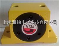 气动振动器/GT系列转轮振动器 GT-8/10/13/16/20/25/32/36/40/48