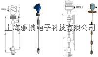 连杆浮球液位开关干簧管式水位控制传感器不锈钢法兰水泵水塔 YNLF