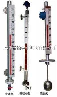 磁性浮子液位计 uhz磁翻板液位计 201/304不锈钢锅炉水位计油位计 YNUHZ