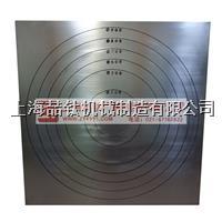 上海1米*1米混凝土坍落度及密度试验厂家供应 ZMS-A