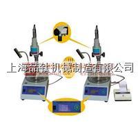 沥青针入度试验仪至优产品_沥青针入度试验仪至诚服务 SZR-9