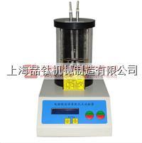 沥青软化点试验仪,沥青软化点测定仪专业制造 SYD-2806D