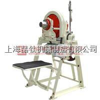批发XMQ180*200锥形研磨机|上海锥形研磨机专业制造 XMQ