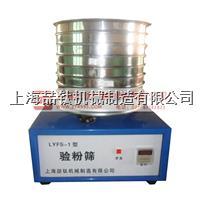面粉过筛机专业制造_LYFS-1圆形面粉筛技术参数 LYFS-1
