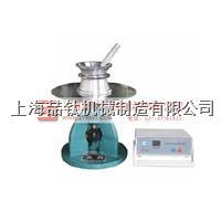 NLD-3电动水泥跳桌_保修三年电动水泥跳桌_上海水泥胶砂流动度跳桌 NLD-3