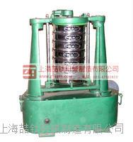 XSBP-200A拍击式震筛机,销售拍击式震筛机 XSBP-200A