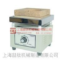 DLL-6六联电炉技术参数_上海万用电炉专业制造 DLL-1