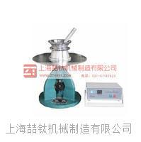 NLD-3水泥胶砂跳桌厂家_水泥胶砂跳桌技术要求 NLD-3