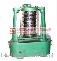 专业生产XSBP-200A拍击式振筛机说明书 XSBP-200A