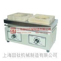 DLL-2双联电炉_万用电炉终身维修_电炉单价 DLL-2