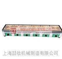 DLL-6六联电炉特价销售_上海万用电炉包退包换 DLL-6