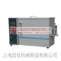 供应CCL-5水泥氯离子含量分析仪,水泥氯离子分析仪 CCL-5