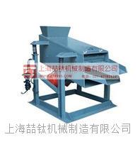 厂家现货xsz-73单双层振筛机厂家现货_单双层振筛机售后周到 XSZ-73