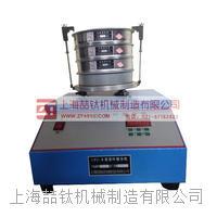 茶叶筛分机量大从优_CF-2茶叶筛分机售后周到 CFJ-2