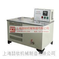 低温恒温水槽厂家_THD-0506超级低温水浴槽售后周到 THD-0506