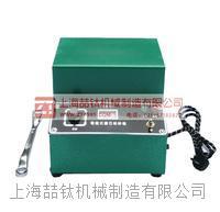 销售DF-4电磁制样粉碎机参数 DF-4/DF-3