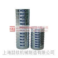直径200水泥标准筛质优价廉|水泥标准筛现货|水泥标准筛技术要求 20-200