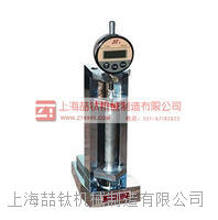 ISOBY-158数显水泥比长仪,销售水泥限制膨胀率仪 BC-160