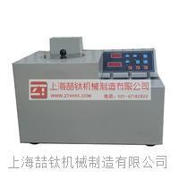 CZF-6水泥组分测定仪,专业制造水泥组分试验仪 CZF-6