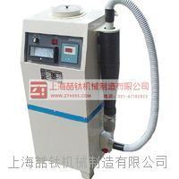 上海FSY-150水泥负压筛析仪,环保型负压筛析仪 FSY-150