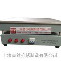新标准BGG-2.4KW电热板|新标准电热板 BGG-2.4新款